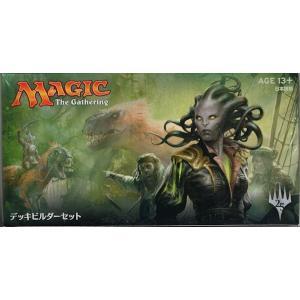 マジック:ザ・ギャザリング イクサラン デッキビルダーセット 日本語版 IXALAN purasen