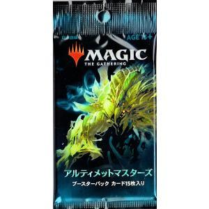 マジック:ザ・ギャザリング 日本語版 アルティメットマスターズ MAGIC THE Gathering purasen