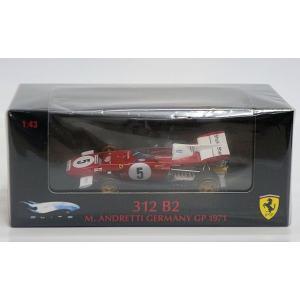 1/43 フェラーリ 312 B2 M.ANDRETTI GERMANY GP 1972|purasen