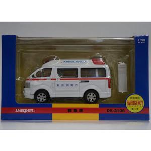 ダイヤペット DK-3106 救急車|purasen