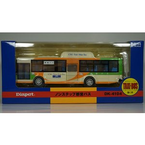 ダイヤペット DK-4104 ノンステップ都営バス|purasen