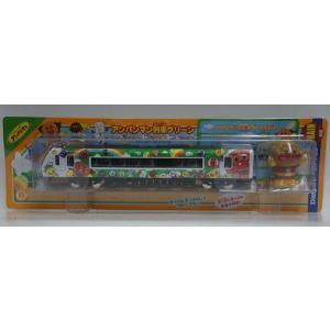 ダイヤペット DK-7123 アンパンマン列車グリーン|purasen