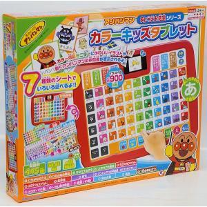 アンパンマン あいうえお教室シリーズ カラーキッズタブレット|purasen