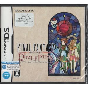 Nintendo DS ファイナルファンタジー・クリスタルクロニクル リング・オブ・フェイト|purasen