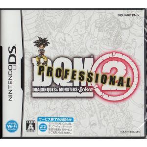 Nintendo DS ドラゴンクエストモンスターズ ジョーカー2 プロフェッショナル|purasen