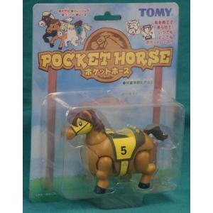 ポケットホース POCKET HORSE 5番 purasen