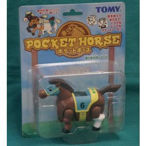ポケットホース POCKET HORSE 6番 purasen