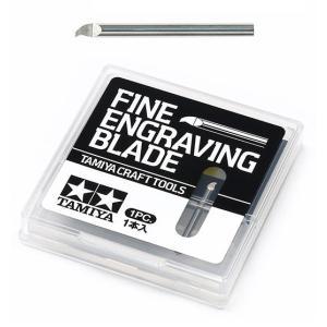 クラフトツール 136 スジ彫り超硬ブレード0.2mm FINE ENGRAVING BLADE 0.2mm|purasen