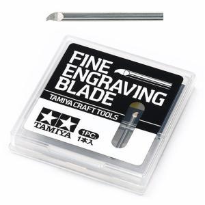 クラフトツール 137 スジ彫り超硬ブレード0.3mm FINE ENGRAVING BLADE 0.3mm|purasen