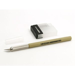 クラフトツール 限定販売商品 モデラーズナイフ (ダークイエロー)|purasen