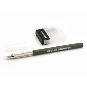 クラフトツール 限定販売商品 モデラーズナイフ (オリーブドラブ)|purasen