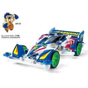 1/32 サイクロンマグナム メモリアル(スーパーTZ-Xシャーシ) -フルカウルミニ四駆25周年記念-|purasen