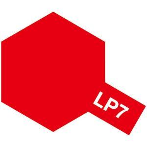 タミヤカラー ラッカー塗料 LP-7 ピュアレッド LACQUER PAINT LP-7 PURE RED|purasen