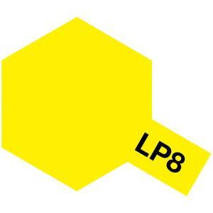 タミヤカラー ラッカー塗料 LP-8 ピュアイエロー LACQUER PAINT LP-8 PURE YELLOW|purasen