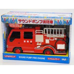 サウンド&ライト フリクションパワード サウンド&ライト サウンドポンプ消防車|purasen