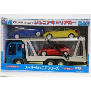 はたらく車 フリクションパワード ISUZU GIGA ジュニアキャリアカー|purasen