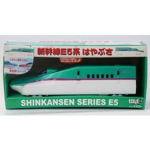 サウンド&ライト フリクションパワード 新幹線E5系 はやぶさ|purasen