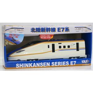 サウンド&ライト フリクションパワード 新幹線E7系|purasen