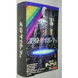 変身サイボーグ1号 変身コレクション03:新造人間キャシャーン purasen