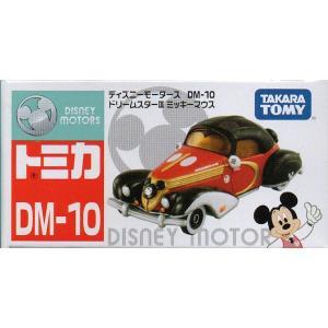 ディズニー モータース DM-10 ドリームスターIII ミッキーマウス