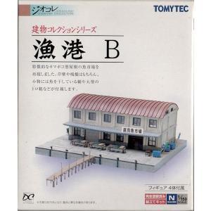 建物コレクションシリーズ 漁港B|purasen
