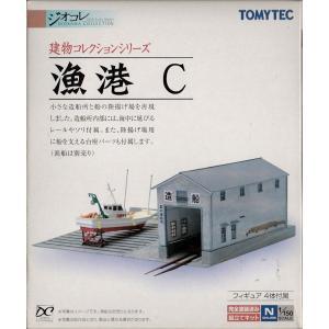 建物コレクションシリーズ 漁港C|purasen
