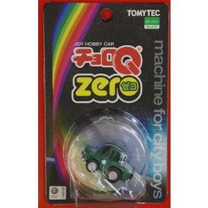 チョロQ zero Z-27b アルファロメオ ジュリアスーパー [ 緑 ]|purasen