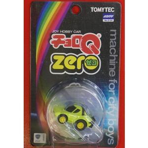 チョロQ zero Z-28b ランチア ストラトス [ 黄緑 ]|purasen