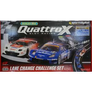 クワトロックスQXS-02 レースチェンジチャレンジセット|purasen