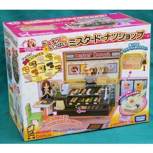 対象年齢:3歳以上 人形等は別売りです。 店頭併売品のため、多少の箱の傷・売り切れの際はご容赦くださ...