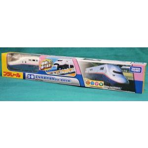 プラレール S-10 E4系新幹線Max(連結仕様)(のせかえOK)