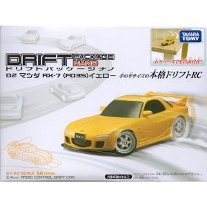 ドリフトパッケージナノ 02 マツダ RX-7(FD3S) イエロー|purasen