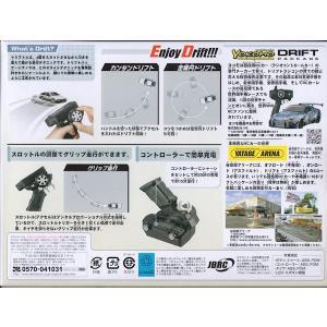 ドリフトパッケージナノ 05 トヨタ スプリンタートレノ(AE86) ハイテックツートン purasen 02