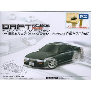 ドリフトパッケージナノ 03 日産 シルビア(S13) ブラック|purasen