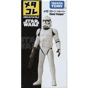 メタコレ スター・ウォーズ #12 クローン・トルーパー Clone Trooper ( メタルフィギュア コレクション ) purasen