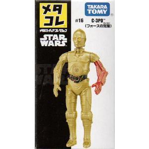 メタコレ スター・ウォーズ #16 C-3PO (フォースの覚醒)( メタルフィギュア コレクション ) purasen