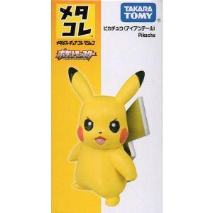 メタコレ ポケットモンスター ピカチュウ(アイアンテール) Pikachu purasen