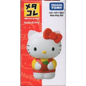 メタコレ Hello Kitty ハローキティ(あか) Hello Kitty RED purasen