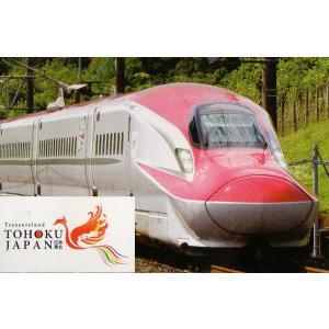 98965 JR E6系 秋田新幹線 (こまち・Treasureland TOHOKU-JAPAN) セット 限定品 J.R. Series E6 Akita SHINKANSEN purasen