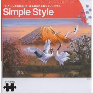 Simple Style 1000ピース 霊峰舞鶴 10-1265|purasen