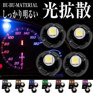 T3 T4.2 T4.7 LED ホワイト ブルー ピンク メーター球 明るいパワーバルブ 12V ...