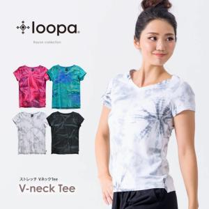 【送料無料メ】Loopa VネックTee ヨガウェア おしゃれ トップス ブランド フィットネス スポーツ 半袖 ホットヨガ レディース Tシャツ|puravida