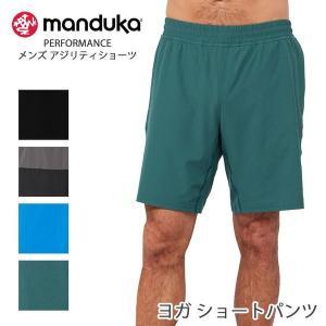 【送料無料メ】Manduka MEN'S ダイアド2.0 ショート ヨガパンツ メンズ 男性用 ヨガウェア フィットネス ヨガウェア スポーツ ハーフパンツ マンドゥカ|puravida