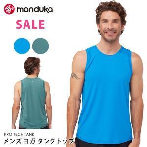 【SALE20%OFF】 ヨガウェア トップス マンドゥカ Manduka PRO メンズ テックタンク 20FW フィットネス トレーニング タンクトップ 男性 724514|puravida