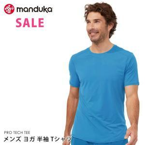 【SALE20%OFF】 ヨガウェア トップス マンドゥカ Manduka PRO メンズ テックTシャツ 20FW フィットネス トレーニング 半袖 男性用 724515|puravida