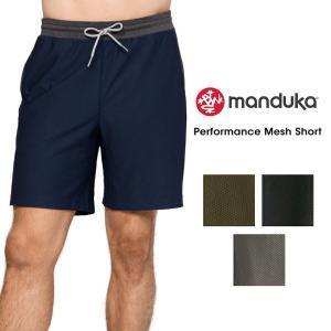 【送料無料メ】Manduka MEN'S パフォーマンスメッシュショート ヨガパンツ メンズ 男性用 ヨガウェア フィットネス スポーツ ハーフパンツ マンドゥカ|puravida