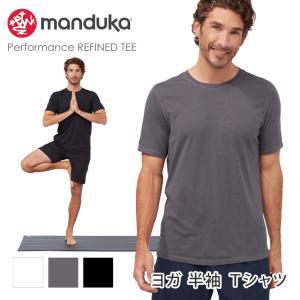 ヨガウェア トップス マンドゥカ Manduka PERFORMANCE メンズ リファインド TEE 2.0 20FW ヨガ 半袖 男性用|puravida