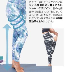 【送料無料】[Manduka] エッチプリント レギンス  2019年春夏 19SS STAR ETCH PRINT LEGGING ヨガウェア ヨガウエア ロングパンツ《#711456》|puravida|06