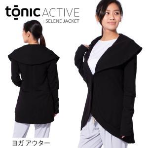 【送料無料】[TONIC] セレーネ ジャケット(女性用 アウター)  selene jacket 19SS トニック ヨガウェア ヨガウエア トップス|puravida