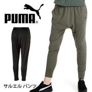 30%OFF [PUMA] SOFT SPORT ドレーピー パンツ(女性用 ロング パンツ) 国内正規品 プーマ 18FW ボトムス ヨガウェア 《853852》|81005|「TR」|puravida